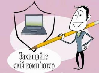 /Files/images/Безымянный2.JPG