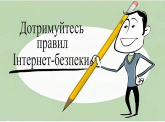 /Files/images/Безымянный3.JPG